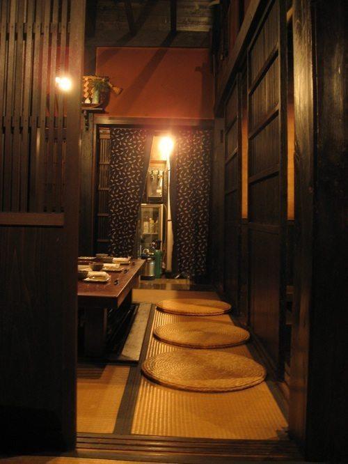 Irori Inkyo irori floor