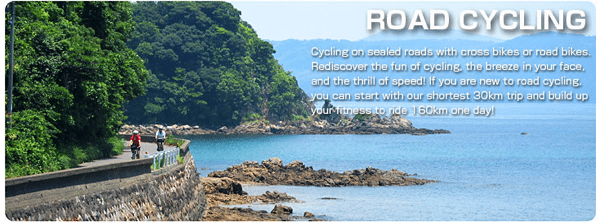 Cycling Tours Let's ride! Let's ride! road cycling with aloha bike tours