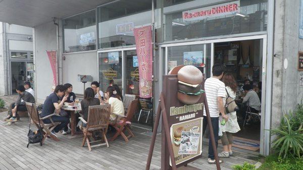 Shimoda Burger Shimoda Burger shimoda burger shop
