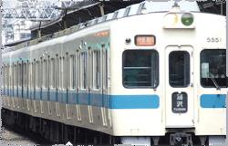 tabitabi transportation access access odakyu